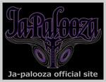 Ja-palooza09オフィシャルサイト