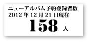 158.jpg