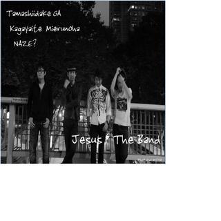 Jesus&The Band 1200.JPG